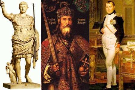периоды истории